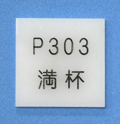 https://e-meiban.com/img/mei/kimeibanb.jpg
